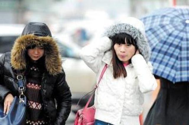 杭州本周最低温将跌至零下 日平均过程降温5℃-7℃