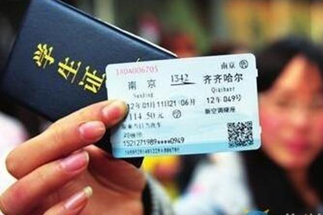 春运杭州前往云贵川渝皖 车票已比较紧张