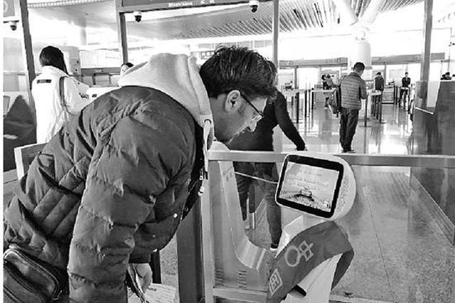 自助通关10秒搞定 杭州成我国第五大出入境空港口岸
