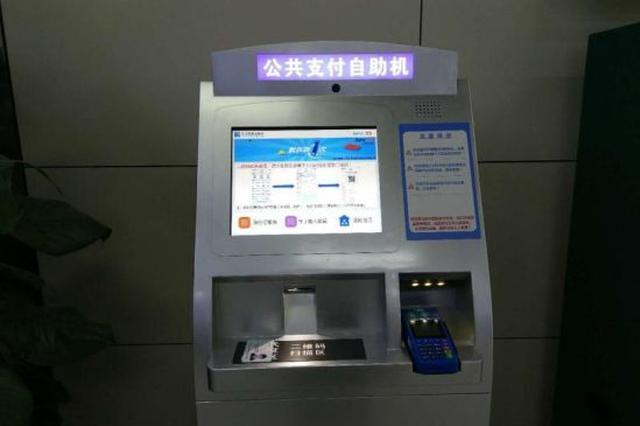 杭州推出自助机缴纳城管违停罚款 可自行打印票据