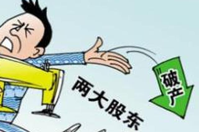 浙江1男子停牌前买进300万股 不料亏200万还被公诉