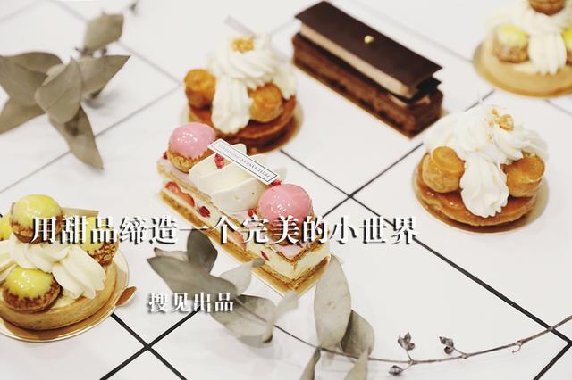 用甜品缔造一个完美的小世界