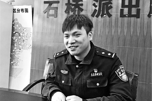 杭州90后托举哥曾是体操冠军 目前还是单身(图)