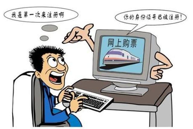 杭州5个大男孩想打暑假工 结果成网络诈骗帮凶