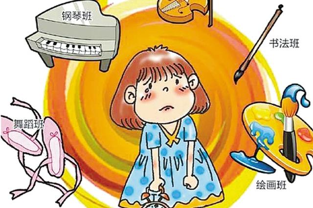 杭州1家长为孩子报名培训班 仅续费1年要交四五万