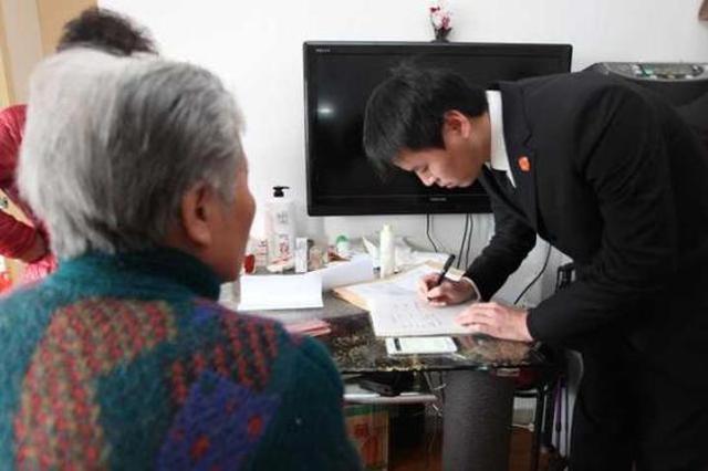 温州1男子有房有车投资煤矿 却不愿赡养95岁老母亲