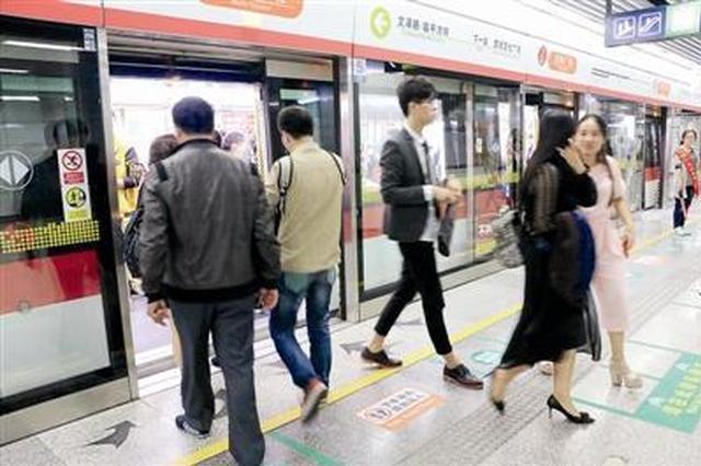 杭州公共便民出行新优惠 银联卡五折乘地铁