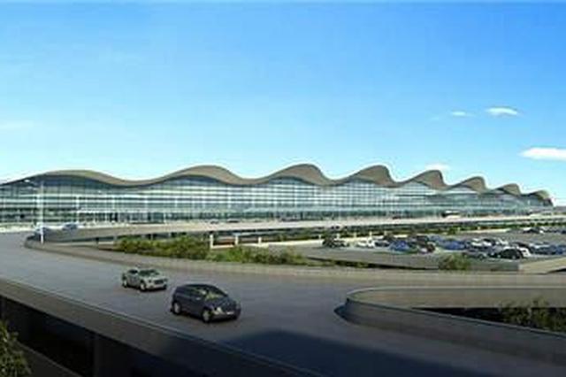 杭州萧山机场高架限时停车 小客车3分钟大客车5分钟