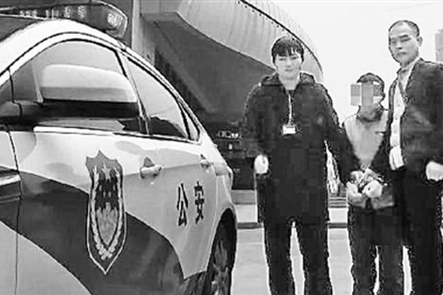 杭甬警方配合抓获盗窃案嫌疑人 动车停靠4分钟抓捕