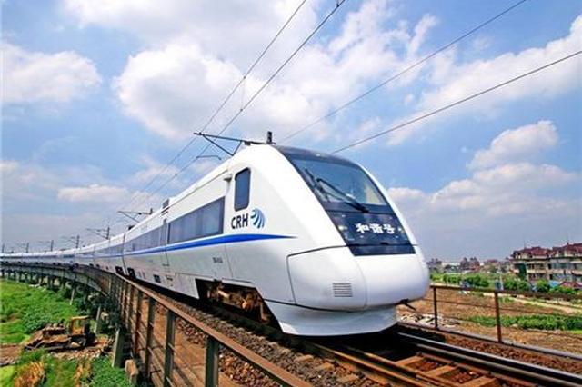 铁路杭州站春运首趟增开列车开行 1月25日启动
