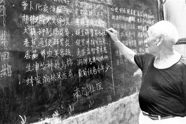 杭州94岁老人坚持出社区黑板报40年 一年出7到12期