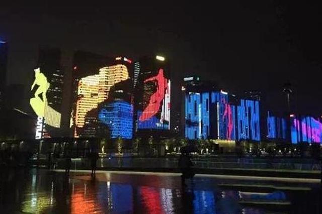 杭州钱江新城灯光秀连播15天 一周播放两种版本