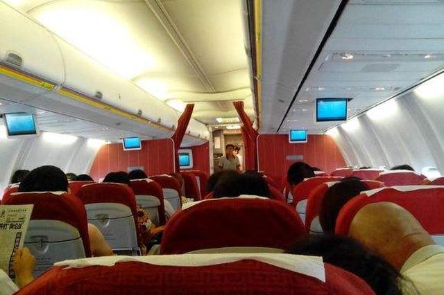 浙江七旬老人坐飞机 旅途近20小时第二天左眼失明