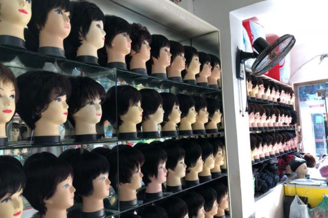 杭州1家假发店开业20年 看遍人性的暖与凉
