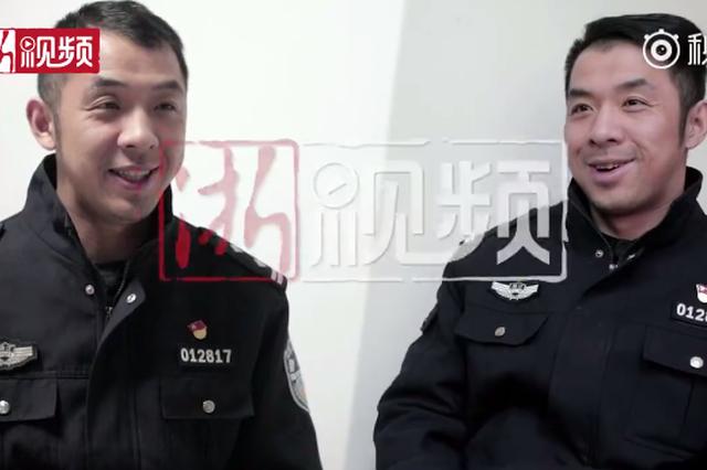 杭州一对双胞胎刑警上演现实版白夜追凶