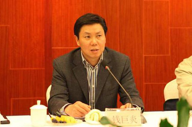 浙江金控董事长钱巨炎接受审查 曾长期担任省财政厅厅长