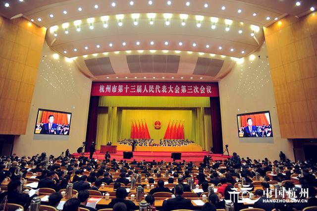 杭州人大会议昨闭幕 民生实事首次由代表12选10