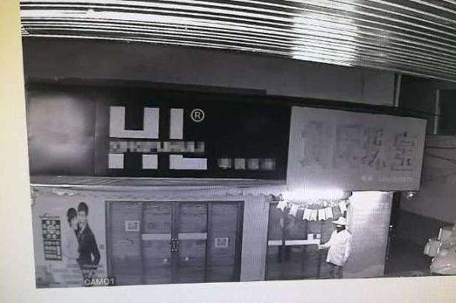 义乌金店关门休息5天 老板回来后发现20万金器被盗