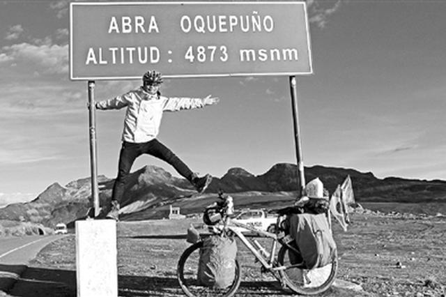 杭州小伙骑行追逐梦想 5年骑6万多公里穿越27个国家