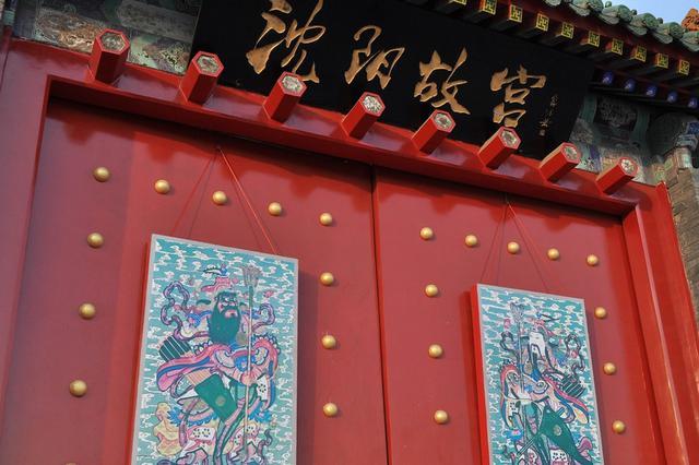 杭嘉湖绍身份证可优惠旅游