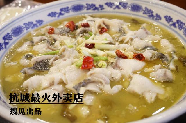 《搜见》第168期:杭州最火外卖餐饮店