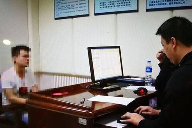金华1情侣被拘留 女子因不靠谱男友债务缠身超13万