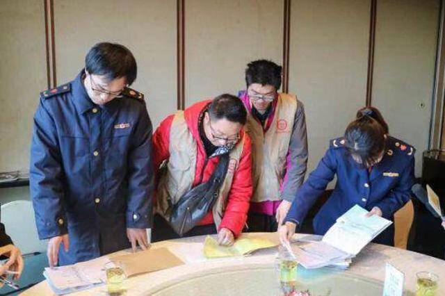 杭州今年预订年夜饭17665桌 消费总金额预达8800万