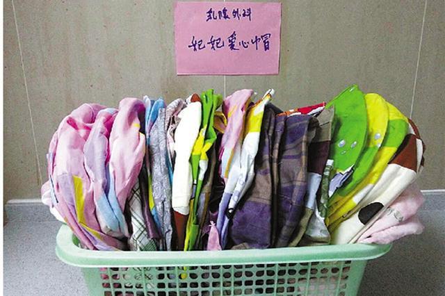 杭州1乳腺癌患者做千余顶帽子 为病友送去信心和力量