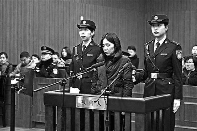杭州保姆放火案一审宣判 被告人莫焕晶被判死刑