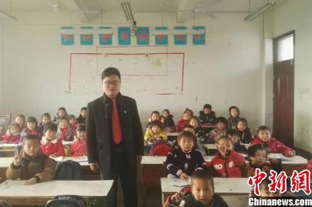 杭州1男子放弃年薪30万工作 回农村做留守儿童守护者