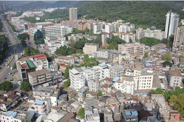 浙江城中村改造再提速 2018年完成改造815个
