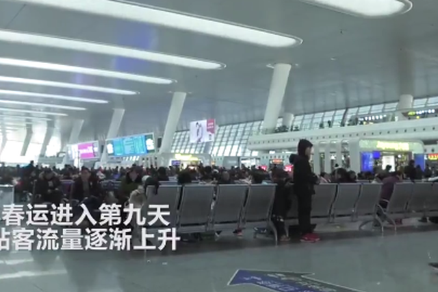 杭州温暖春运路 站票也能坐着回家