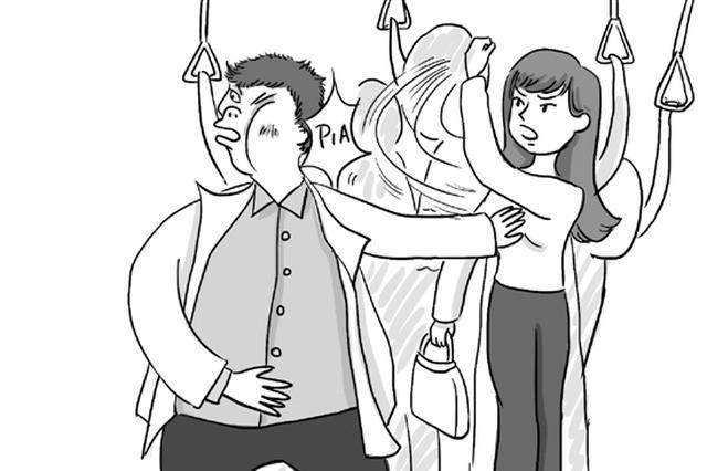 公交车上遭遇咸猪手 杭州一姑娘暴打猥琐男(图)