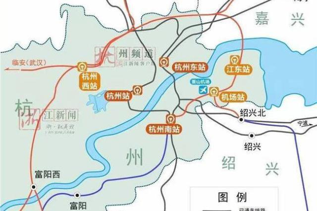 杭州江东高铁站有最新消息 将比选通道选线方案