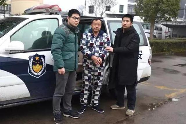 浙江警方追凶24年 台州特大持枪劫案嫌犯全部落网