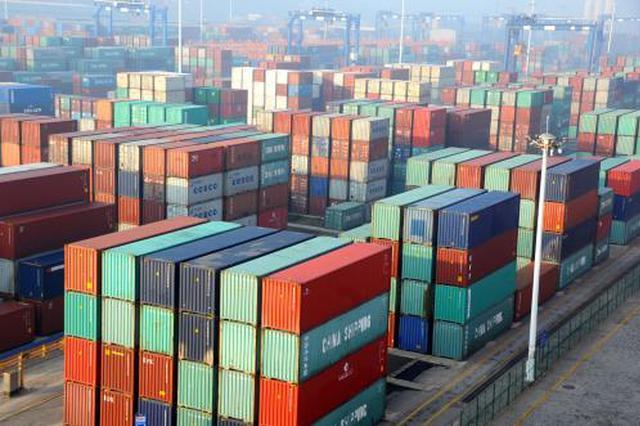 浙江外贸开局平稳 1月进口对外贸增长贡献率近八成