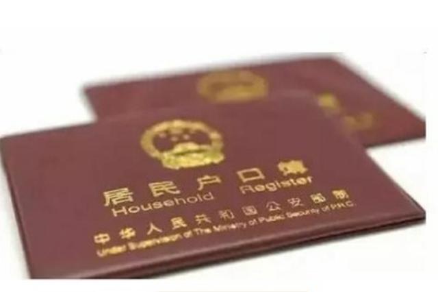 留学回国人员在杭可先落户后就业 符合条件赶紧申请