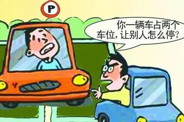 杭州西湖停车收费30元/小时 春节游西湖倡导绿色出行