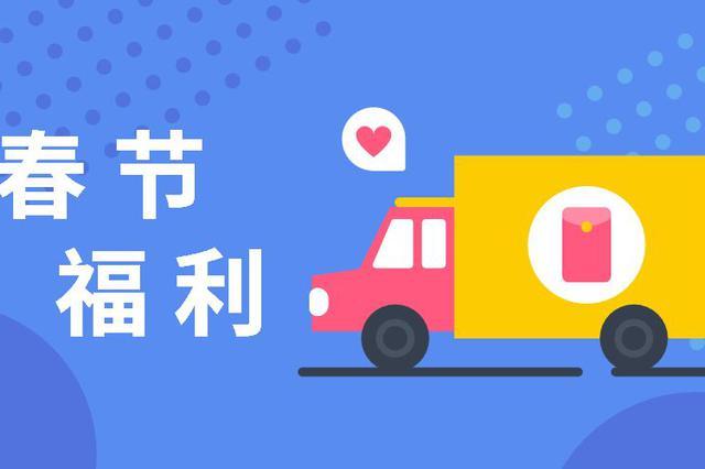 衢州发布公安窗口值班表 春节假期办理业务不打烊