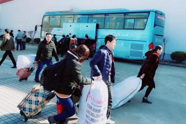 绍兴一企业包车送近千名外地员工回家 已坚持八年