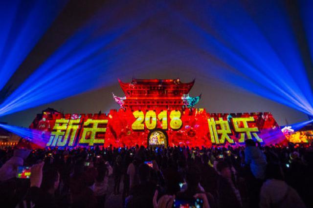 浙江衢州:流光溢彩不夜天 古城墙灯光秀喜迎春节