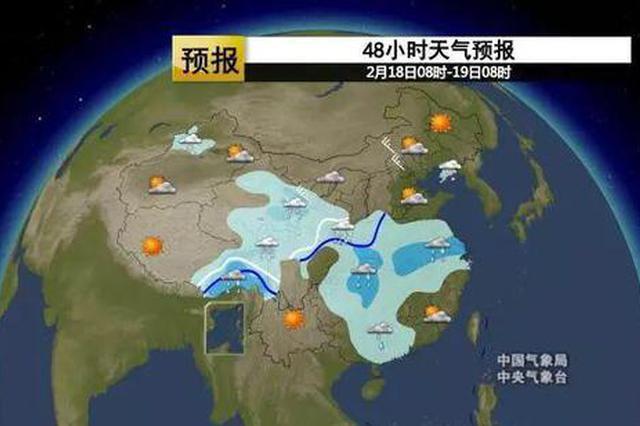 大年初二,春节假期唯一的晴天,不知道大家有没有过得充实。