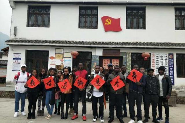 金华1古村邀多国留学生共享中国年 年味浓情更浓