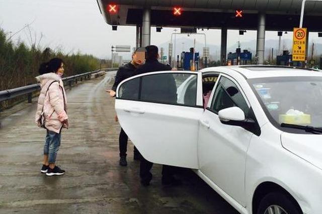 杭州1姑娘随男友回老家 路上吵架连同行李被扔高速