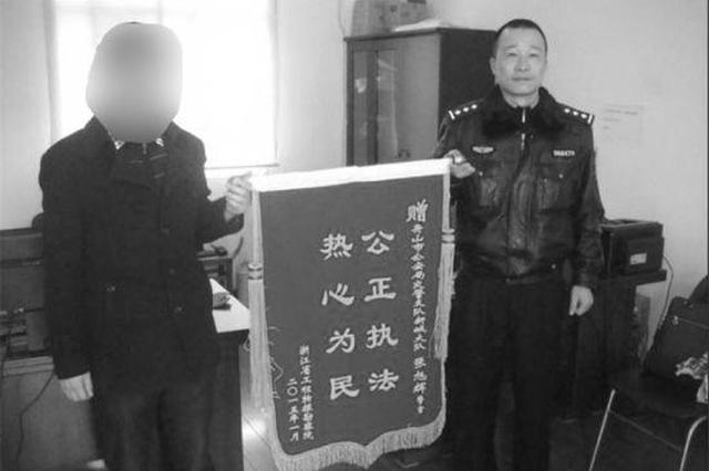 浙江38岁交警因公殉职 倒下时手里紧攥对讲机