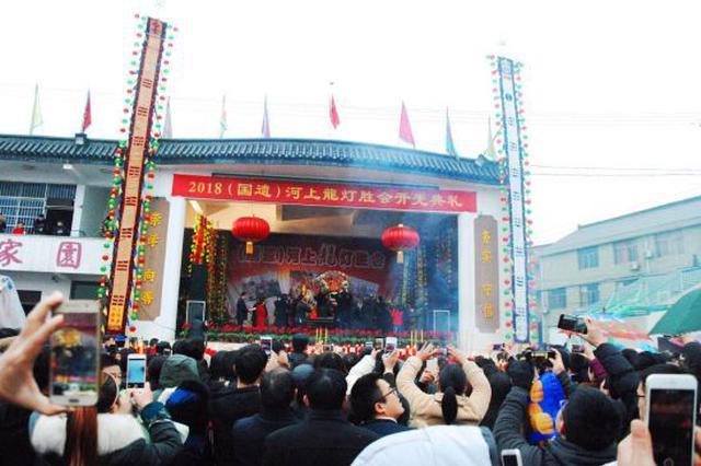 杭州萧山河上镇上演龙灯胜会 将持续至正月十七