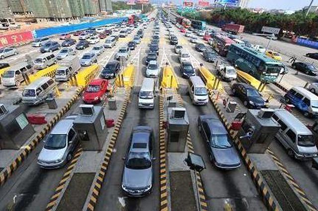 端午小长假迎返程高峰 杭州这些地方可能会堵