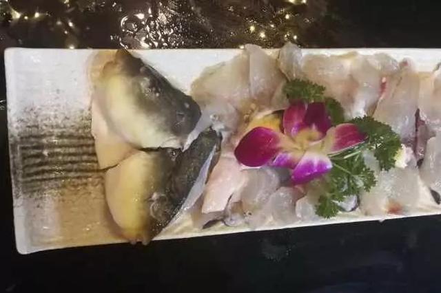 杭州人春节家宴现河豚鱼 不少吃货大赞:味道好极了