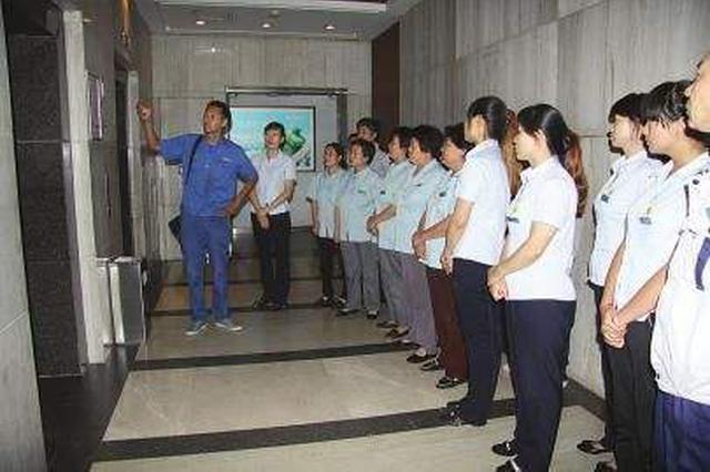 杭州用人企业物色新员工 物业员工收入起薪增加20%