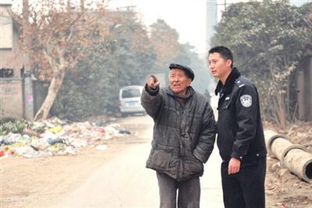 杭州八旬老人春节出门迷路 热心社工帮忙找家人